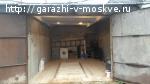 Продам гарад в Балашихе