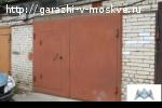 Продам гаражный бокс - Вешняковский поворот