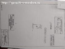 """ГСК № 19 """"Сетунь"""""""