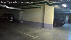 На длительный срок сдается машиноместо в цокольном этаже жилого дома