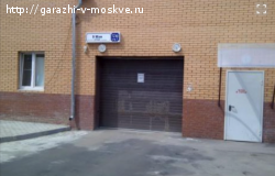 Отапливаемый гаражный бокс в новом подземном комплексе на ул. 9 Мая