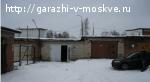 Продается гараж по Береговой