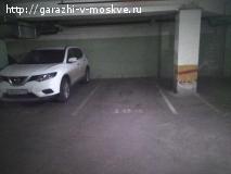 Продаётся отличное машиноместо с удобным расположением в подземном паркинге 1 мин от м. Люблино.