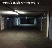 Продам Гараж 40 кв. м. Гск Бриз