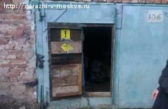 Продам гараж, Москва, МГСА БЕРЁЗА, 5-я Радиальная ул., д. 5, метро Царицыно, Бирюлёво Восточное