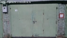 Продам гараж, Москва, Район Отрадное, Высоковольтный проезд, 3с6, метро Бибирево, ГСК Энергетик