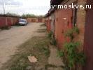 Продам гараж в Серпухове