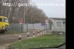 Продам гаражный бокс, Ленинградское шоссе