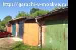 """Продаю гараж в ГСК """"Светофор"""""""
