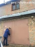 Продаю трёхуровневый кирпичный гараж в ГСК Полюс