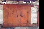 """Продажа гаража в ГСК """"Калинка"""""""