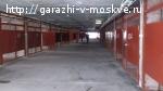 Сдам Гаражный бокс Колпакова д. 44а г. Мытищи